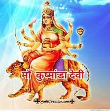 देवी त्रिपुरा सुंदरी के नौ स्वरूपों की पूजा-अर्चना की जाती है. जानिए वो कौन से है नौ रूप 5
