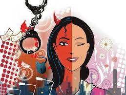 हमीरपुर-बैंक में टप्पेबाजी में मां, बेटियां और बहू धरी गई 2