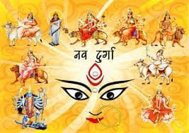 देवी त्रिपुरा सुंदरी के नौ स्वरूपों की पूजा-अर्चना की जाती है. जानिए वो कौन से है नौ रूप 1