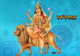 देवी त्रिपुरा सुंदरी के नौ स्वरूपों की पूजा-अर्चना की जाती है. जानिए वो कौन से है नौ रूप 6