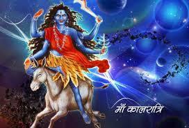 देवी त्रिपुरा सुंदरी के नौ स्वरूपों की पूजा-अर्चना की जाती है. जानिए वो कौन से है नौ रूप 8