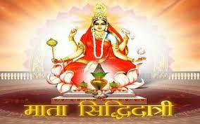 देवी त्रिपुरा सुंदरी के नौ स्वरूपों की पूजा-अर्चना की जाती है. जानिए वो कौन से है नौ रूप 10