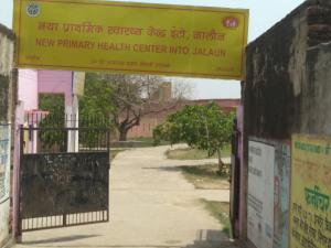 ईंटों-2 महीने से बंद पड़ा सरकारी अस्पताल-झोलाछाप डॉक्टरों की हुई बल्ले बल्ले 2