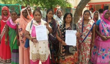उरई-भारतीय कम्युनिस्ट पार्टी ने जिलाधिकारी द्वारा राज्यपाल को भेजा ज्ञापन 4