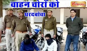 झांसी : चार मोटरसाइकिल सहित दो युवक गिरफ्तार ! 3