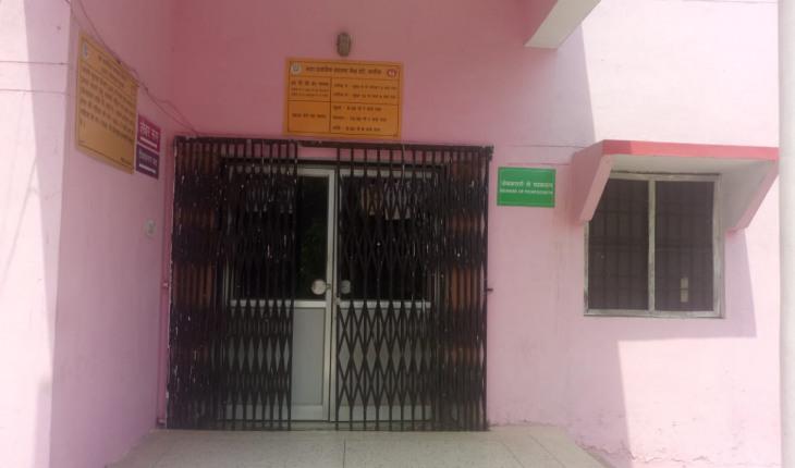 ईंटों-2 महीने से बंद पड़ा सरकारी अस्पताल-झोलाछाप डॉक्टरों की हुई बल्ले बल्ले 1