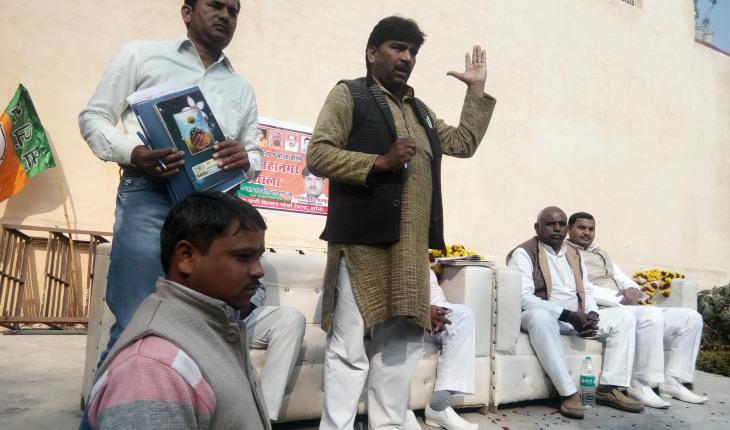 झांसी-भारतीय जनता पार्टी ने किया किसान मोर्चा का आयोजन ! 1