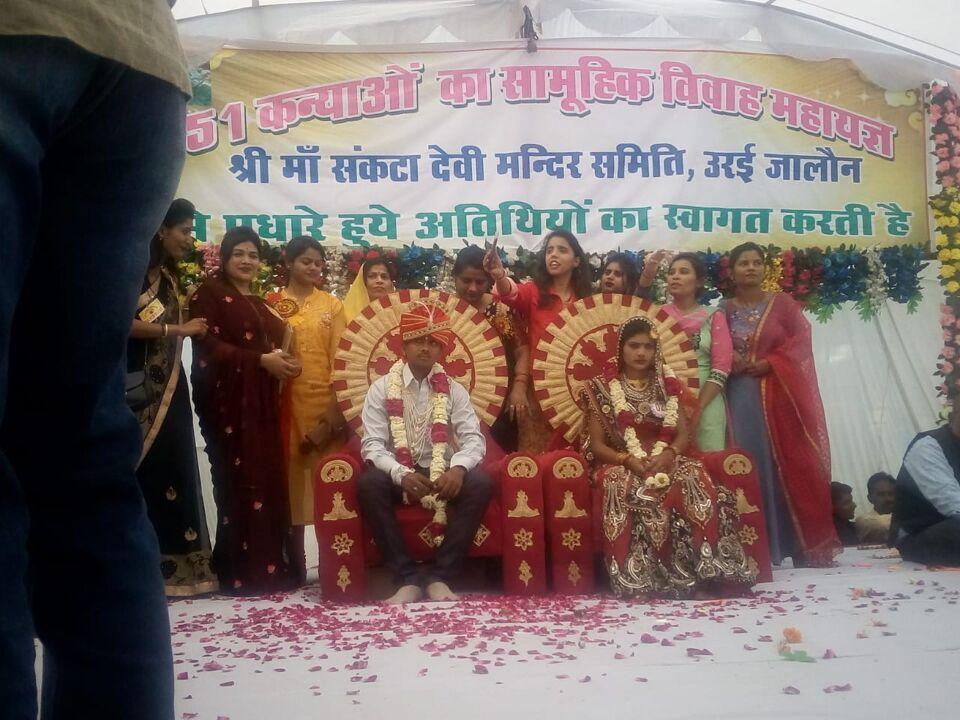 जालौन-उरई में मां संकटा देवी समिति मोनी बाबा मंदिर के तत्वधान में 18वा समूहिक विवाह संपन्न हुआ।