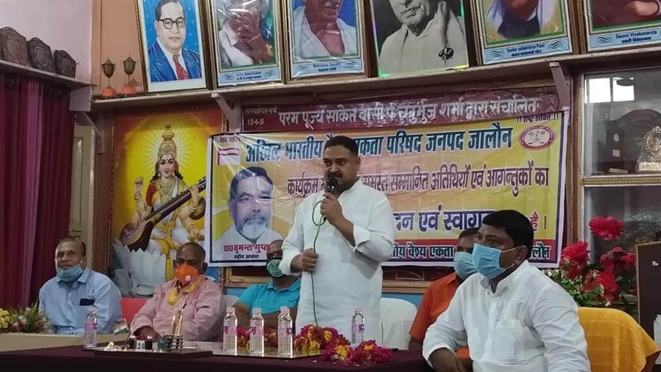 जालौन-अखिल भारतीय वैश्य एकता परिषद द्वारा उरई नगर में किया गया वृक्षारोपण।