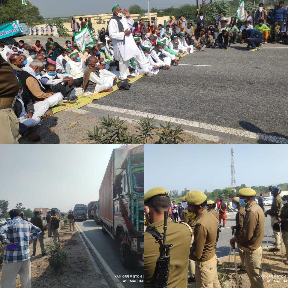 जालौन-केंद्र सरकार नीतियों के विरोध में जनपद के किसान भी उतरे सड़कों पर