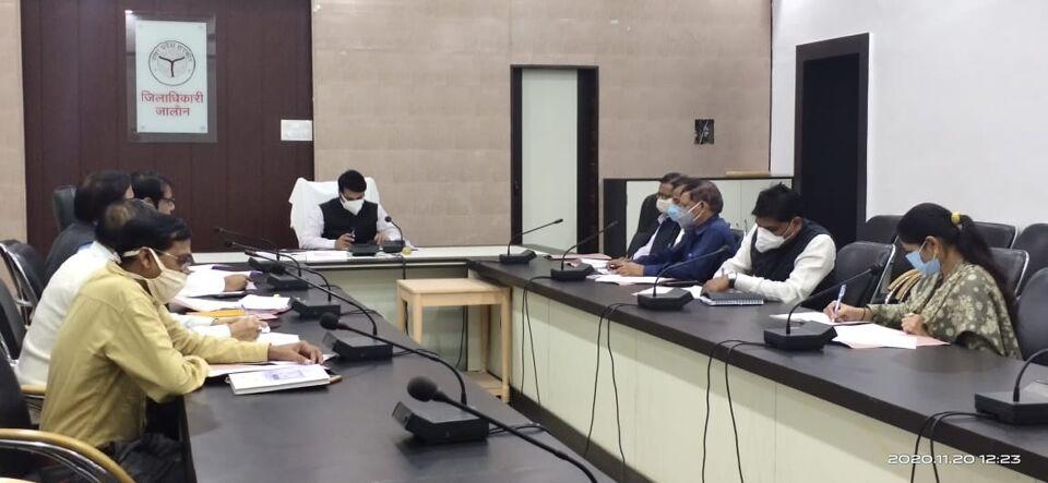 जालौन-जिला स्तरीय सतर्कता समिति की बैठक कलेक्ट्रेट सभागार में सम्पन्न हुई।