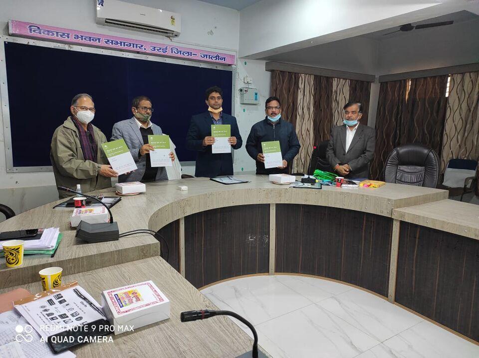 उरई नगर मजिस्ट्रेट सुनील कुमार शुक्ला की अध्यक्षता में डी0सी0सी0 बैठक का आयोजन विकास भवन सभागार उरई में सम्पन्न हुआ।