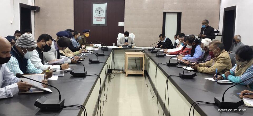 जालौन-26 जनवरी गणतंत्र दिवस को लेकर जिलाधिकारी की अध्यक्षता में सम्पन्न हुई बैठक।