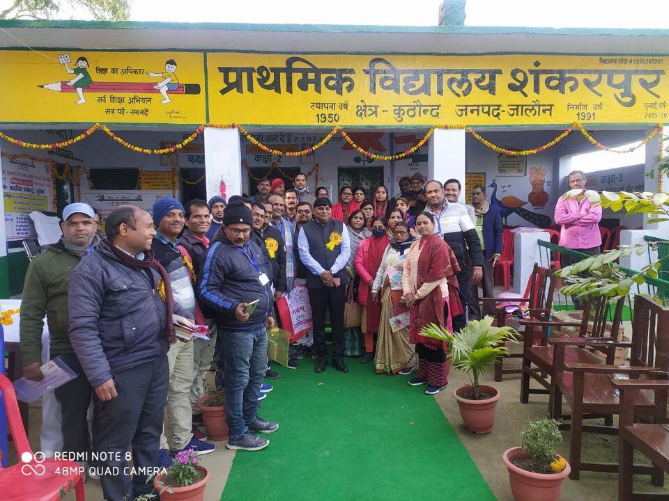 शंकरपुर में मिशन प्रेरणा के अंतर्गत शिक्षक संकुल की मासिक बैठक संपन्न हुई।