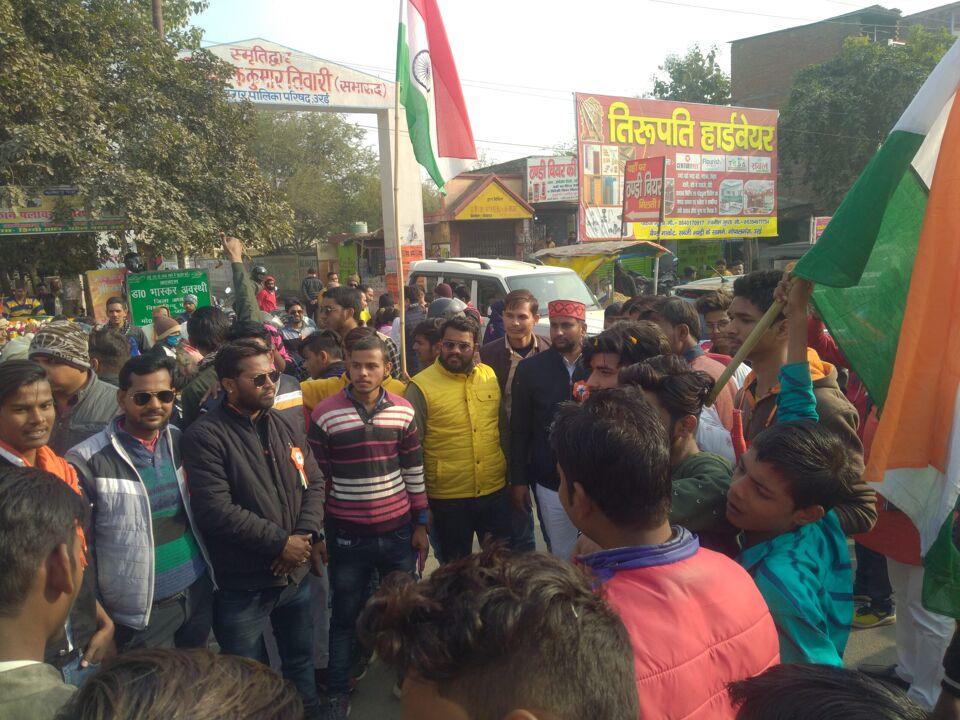 गणतंत्र दिवस की पूर्व संध्या पर निकाली गई तिरंगा यात्रा।