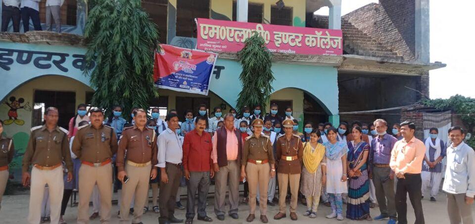 जालौन के एम.एल.बी इंटर कॉलेज में छात्राओं को किया गया जागरूक।