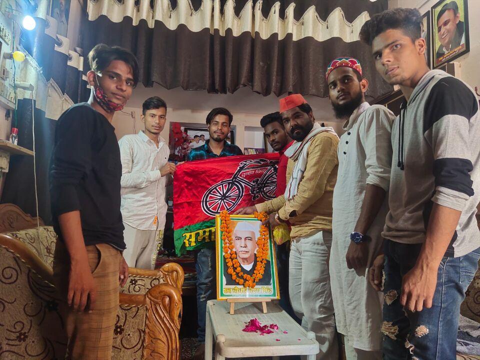 जालौन-भारत के पांचवे प्रधानमंत्री चौधरी चरण सिंह जी की पुण्यतिथि मनाई गई।
