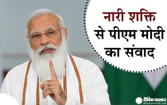 कानपुर-सीएससी जन सेवा केन्द्रों से प्रधानमंत्री जी का आत्मनिर्भर नारीशक्ति के साथ संवाद कार्यक्रम प्रसारण किया गया।