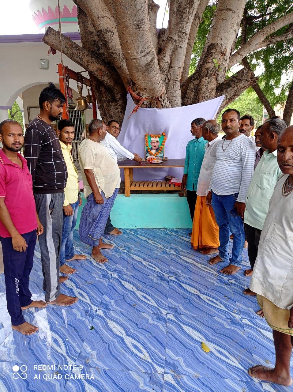 जालौन-ग्राम गायर में मनाई गई चौधरी महेन्द्र सिंह टिकैत की जयंती।