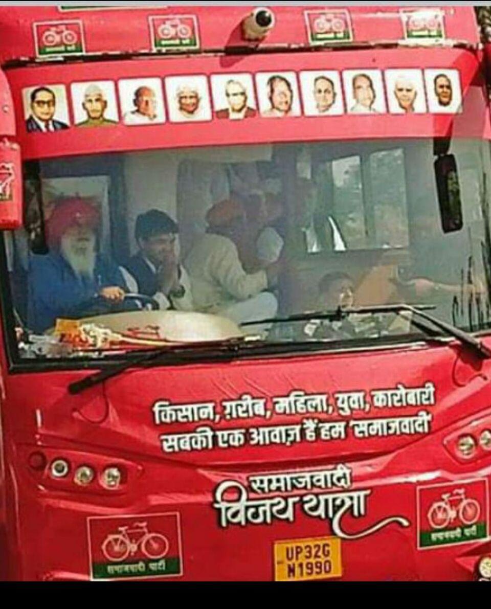 जालौन-समाजवादी पार्टी के रथ का रामेन्द्र त्रिपाठी ने किया स्वागत।